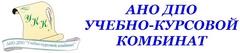 УКК Коркино Онлайн